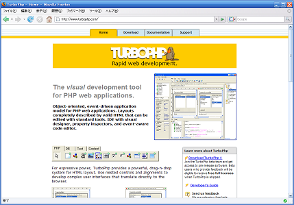 turbophp_s.PNG
