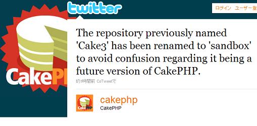cake3.PNG