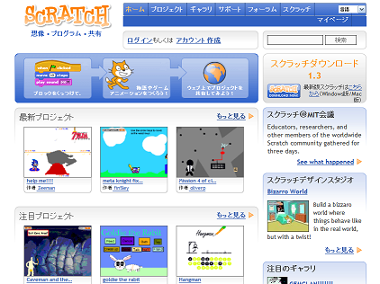 scratch.mit.edu.PNG